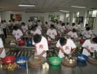 学烹饪技术南宫到保定虎振 南宫厨师培训学费 南宫学厨师到哪里
