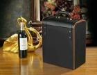 北京酒盒厂家超低价葡萄酒包装皮盒现货批发