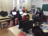 新塘学五笔打字,Excel,world等办公软件需要学多久