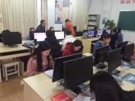 电脑基础培训,新塘哪里的教育机构比较好
