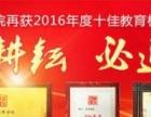 上海网络运营培训,虹口淘宝运营培训淘宝开店培训