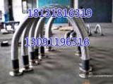厂家直销304不锈钢金属软管 耐腐蚀泵软连接法兰式金属软管
