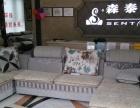 森泰莱免洗沙发加盟 家具 投资金额 1-5万元