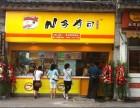 加盟一家N多寿司需要多少钱/特色饮品小吃加盟