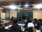 宜昌盛铧教育高中物理精品补习班