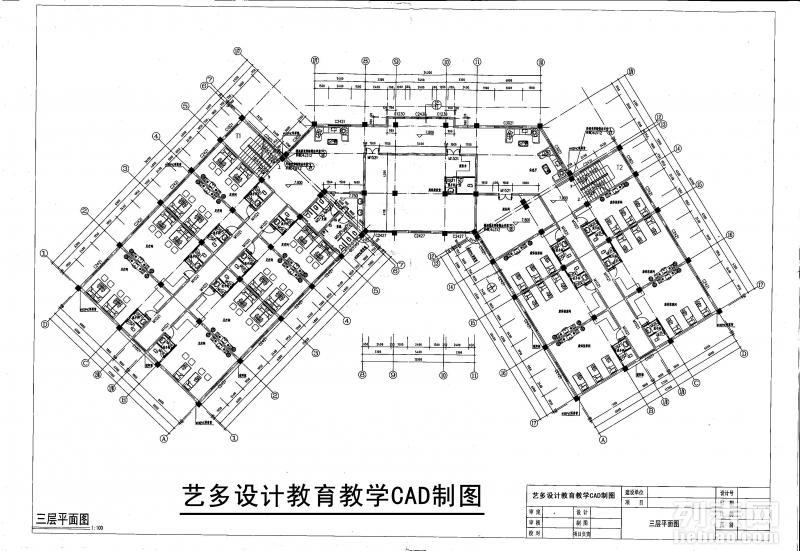 长沙开福CAD设计培训 PS平面设计培训 3D室内设计培训