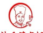 淮南牛肉汤加盟 火锅 投资金额 1-5万元