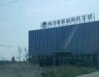 转让浑南新区桃仙机场南温室大棚