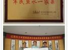 2018年杭州红领巾少年军校夏令营火爆招生