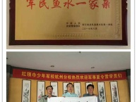 2018年8月杭州军旅夏令营来红领巾少年军校杭州分校