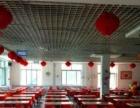 惠州食堂承包采购方式