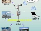 海口扬尘监测设备多少钱