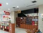 江北 馨三百世纪联华超市 商业街卖场 15平米