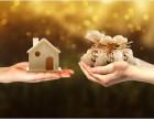 泉州中小微企业经营性贷款办理服务中心