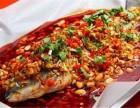 巫山纸包鱼培训 专业底料炒制 小龙虾培训 免费食宿 味道正宗