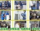 广州液晶电视维修培训学校再谈液晶电视黑屏