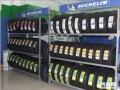超低价 批发 零售 各种款式 轮胎品牌