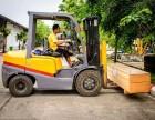 龙岗坪地哪里有企业负责人安群管理员电工焊工培训考证