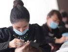 云南迪庆眉眼唇技术培训,为什么选择本色纹绣?