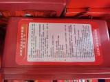 唐安呼吸器 帶3C帶檢測報告唐安防毒面具過濾式呼吸器