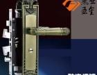南京玄武区防盗门锁维修更换 各种门锁更换 换锁芯