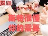英语专业翻译公司-沈阳英语翻译公司