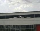 太平镇政府驻地104国道 厂房/仓库 1200平米