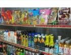 天通苑超市转让 周边社区人口密集