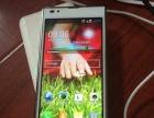 LG手机九成新