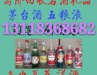 宜宾回收茅台酒回收五粮液南京九五国韵国窖虫草洋酒