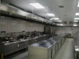 長沙廚房設備 廚房排煙制作安裝