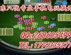 山西八优高执行力的研发团队才能铸就高品质手机棋牌游戏开发平台