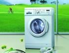 北京帝度洗衣机客服-~各中心)售后服务多少电话?