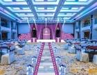 活动策划活动执行活动设计开业庆典场地布置婚庆礼仪