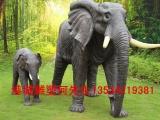 东莞别墅酒店门口风水玻璃钢大象雕塑厂家