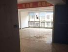 泸州富华大厦289,装修便宜出租