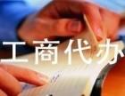 长沙新星小区专业注册公司代理记账变更注销找胡会计省心快速