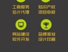 寿光注册商标 专利版权申请