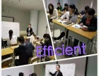 东莞长安学广东话 粤语 让你快速学会 德立外语培训