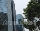 定位高端商业中心毛坯海阔天空国瑞城三期可以长租