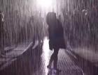 镇江神奇雨屋带您进入一场奇幻之雨雨屋出租雨屋租赁