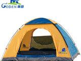 厂家直销 正品超轻遮阳户外露营帐篷 多人防风防暴雨 天幕帐篷