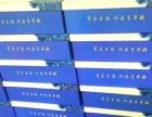 青花瓷茶具套装博饼礼盒送独立袋泡茶叶