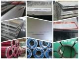 售不锈钢板卷及不锈钢管材