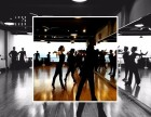 沈阳舞蹈培训拉丁舞摩登舞培训正规教学小班授课专业教师任教