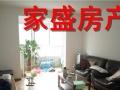 中央花城房子出租 价格可谈 家具家电基本齐全 拎包入住