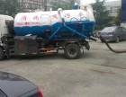 郑州清理淤泥公司,清理污水池沉淀池