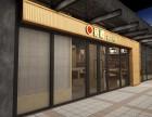 菊樱日本料理加盟寿司加盟
