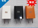 厂家原装小米手机充电器M1 1S M2 USB充电器直充头适配器