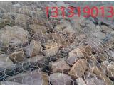 镀锌石笼网垫A陇县镀锌石笼网垫A镀锌石笼网垫安装